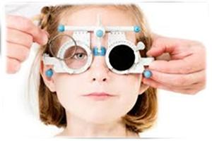 occhiali_assistenza_test_visivo_gratuito